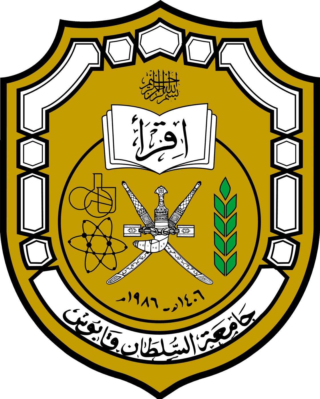 SQU-logo